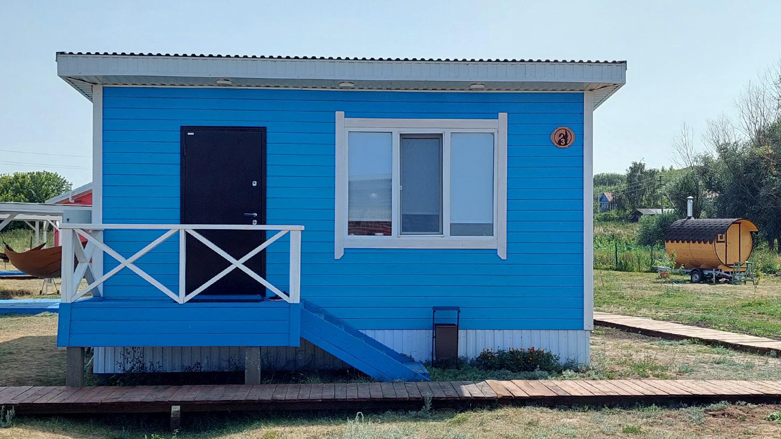Дом Аквамарин